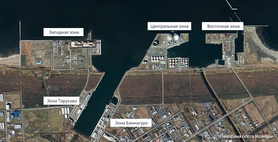 Панорама порта Исикари