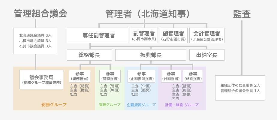 長方形-32-のコピー-10