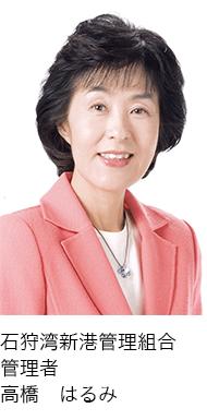 img-administrator